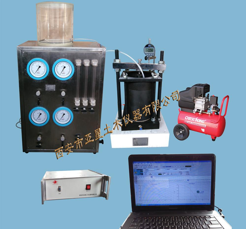 C080土壤回弹模量自动采集试验仪(强度法)HT-1