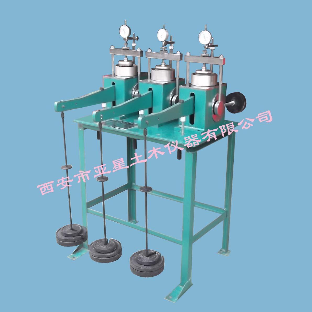 C020-A土壤三联高压固结仪YCDG
