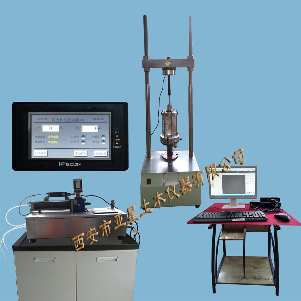 C001-A土工应力应变控制式全自动三轴仪YXZ-系列