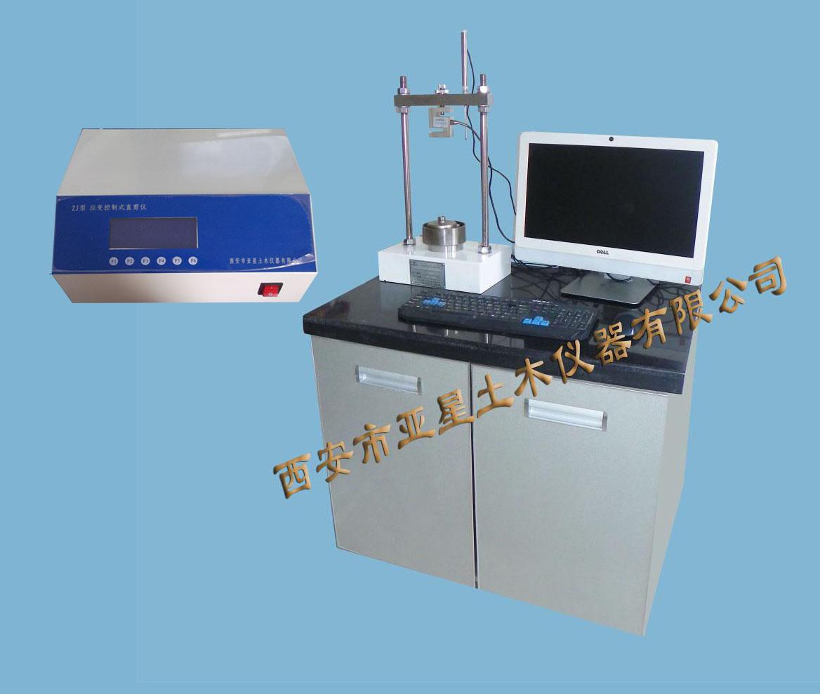 C020-C应变控制式固结试验仪TSZ-LX