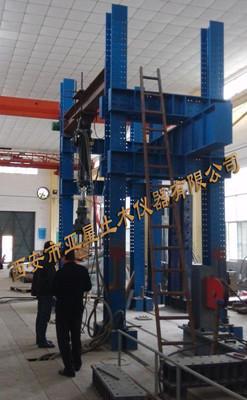 F003大型结构试验系统