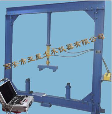 F001混凝土结构性能试验机(简支梁)JXY-2000
