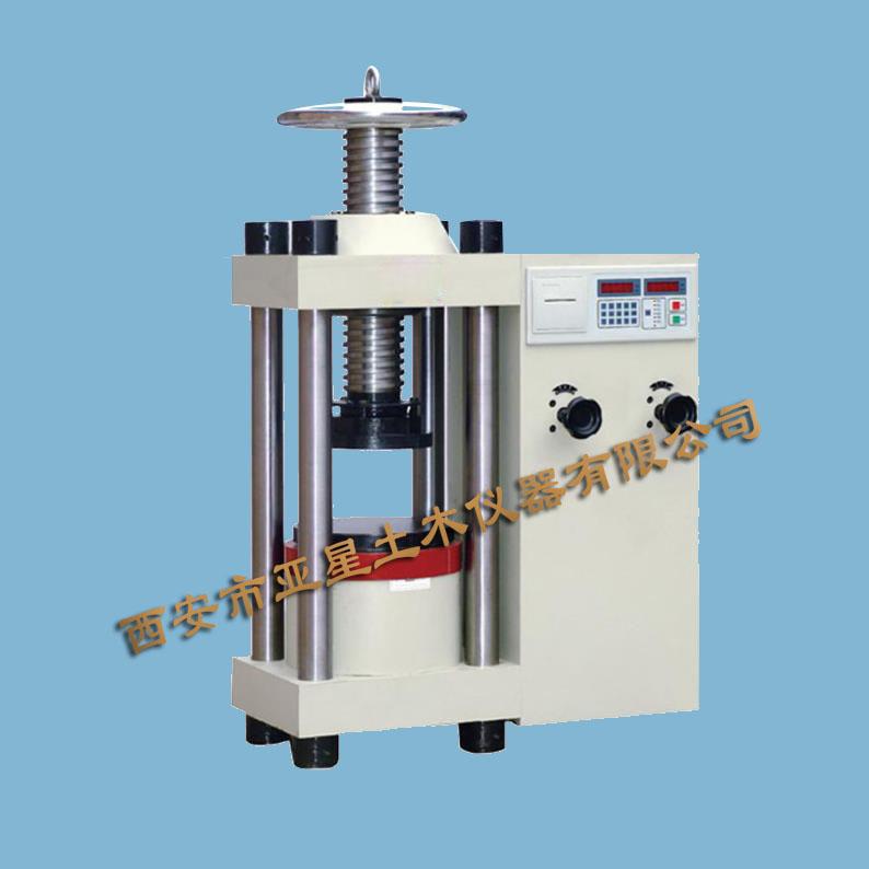 F007电液式压力试验机DYE-30T/-100T/200T