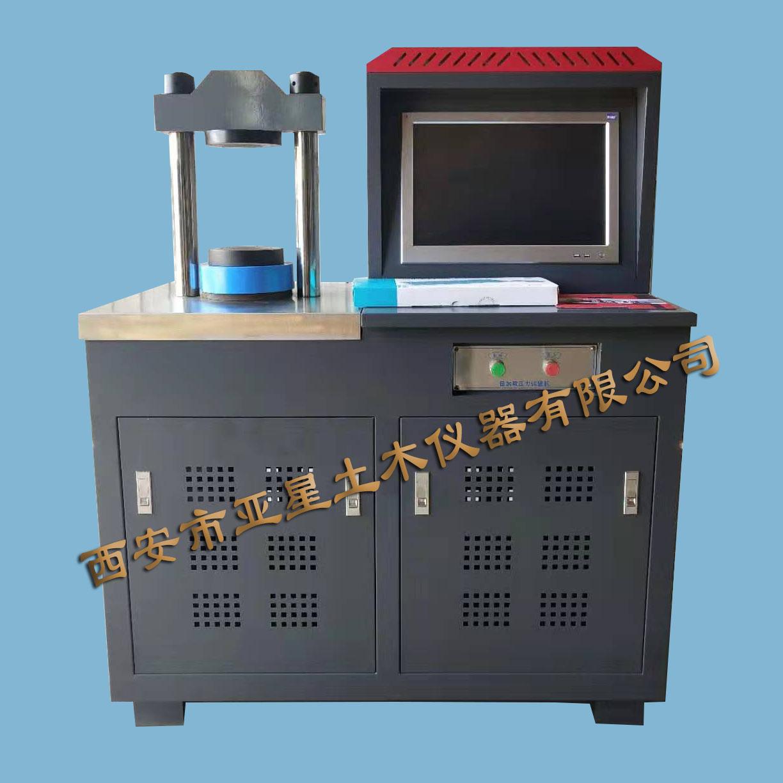 F009电液伺服全自动恒应力压力试验机DYE-300