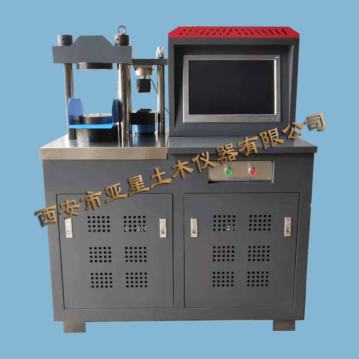 F010电液伺服全自动恒应力压力试验机DYE-300(抗折抗压)
