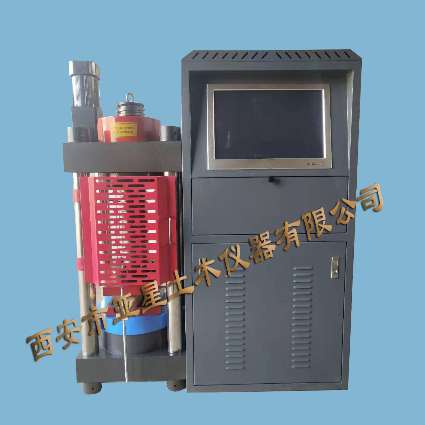 F008电液伺服全自动恒应力压力试验机DYE-2000