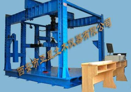 F005结构工程钢架静荷载试验系统结构性试验机