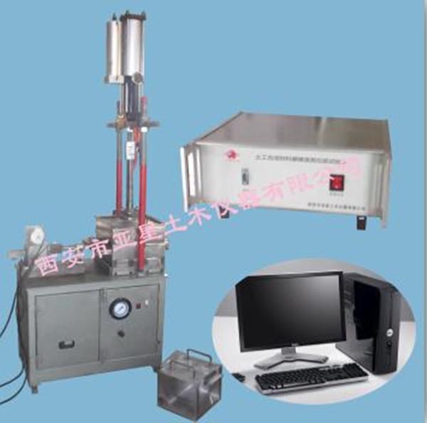 D023土工合成材料摩擦拉拔直剪试验仪YXJ-1