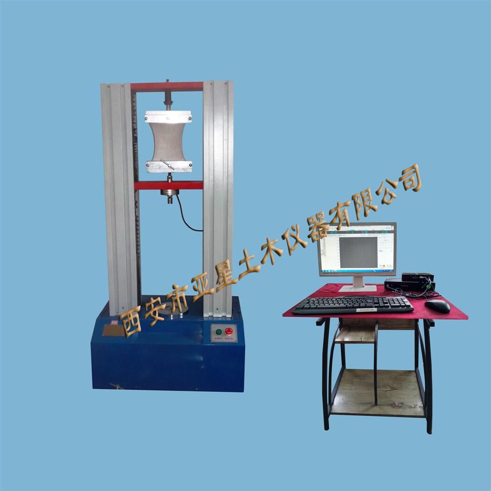 D003土工合成材料拉伸蠕变断裂性能试验仪TXJ-1