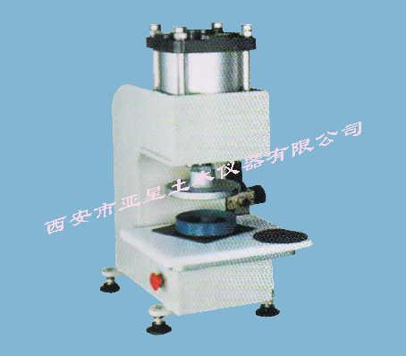 D016-B橡胶防水土工合成材料气动冲片机CJA-B