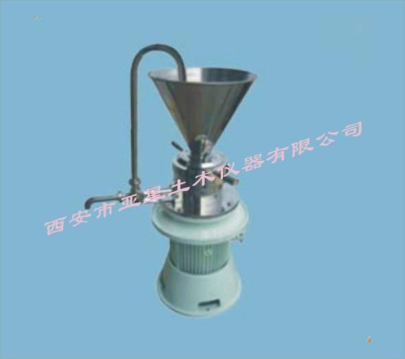 A046乳化沥青研磨机RH-5