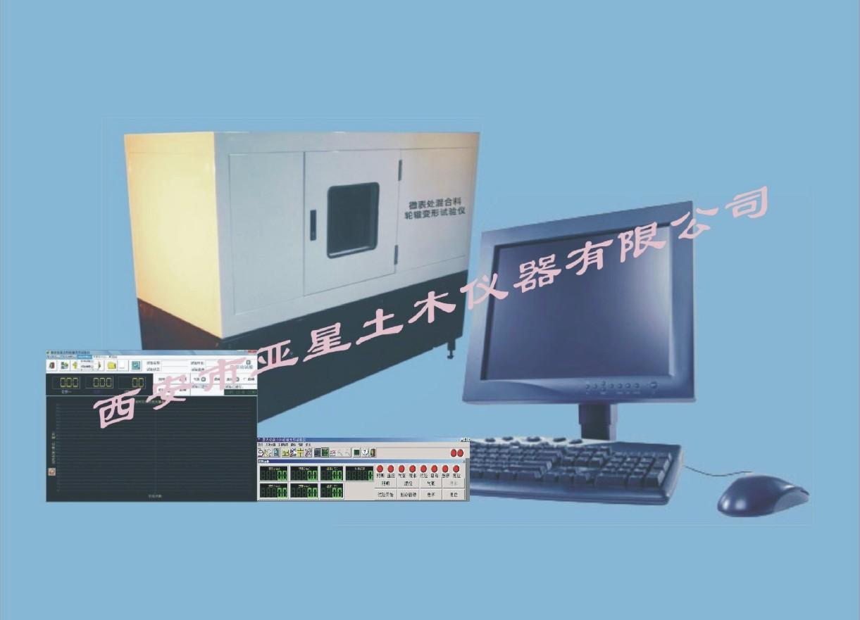 A047微表处混合料轮辙变形试验仪ZH-JA