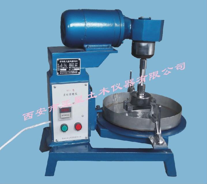 A050乳化沥青湿轮磨耗仪YT-1