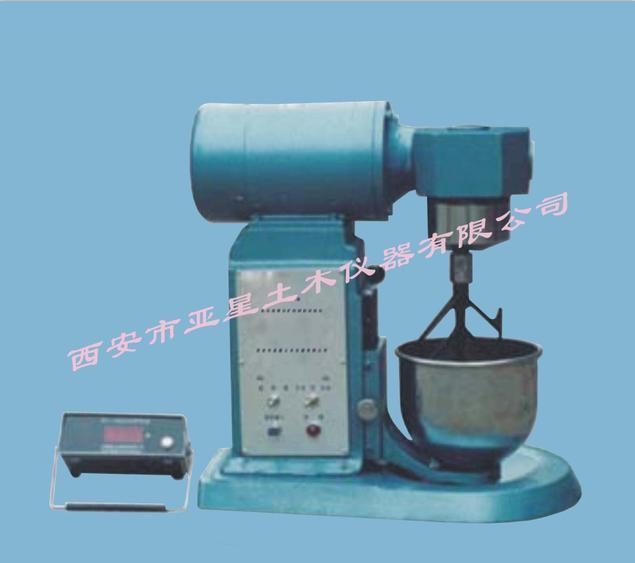 A058乳化沥青与矿料拌和试验仪YXL-1