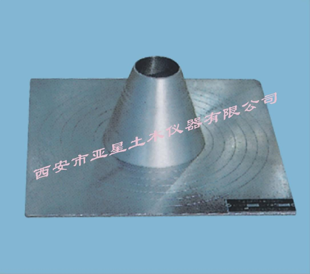 A051乳化沥青稀浆封层混合料稠度试验仪XCB