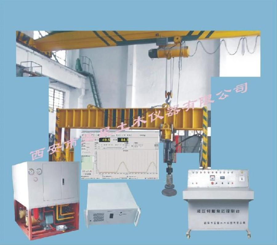 B021道面结构抗压疲劳试验系统YXG
