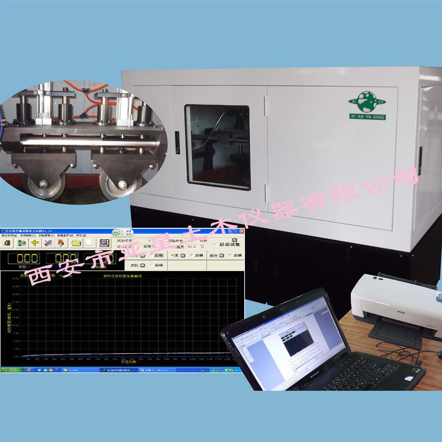 B036抑制冻结路面室内试验仪YXL-G