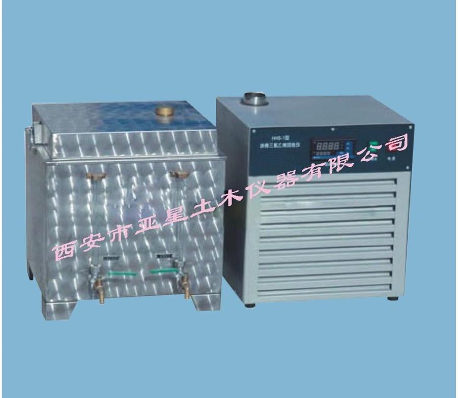 A082沥青抽提三氯乙烯回收仪HHS-1