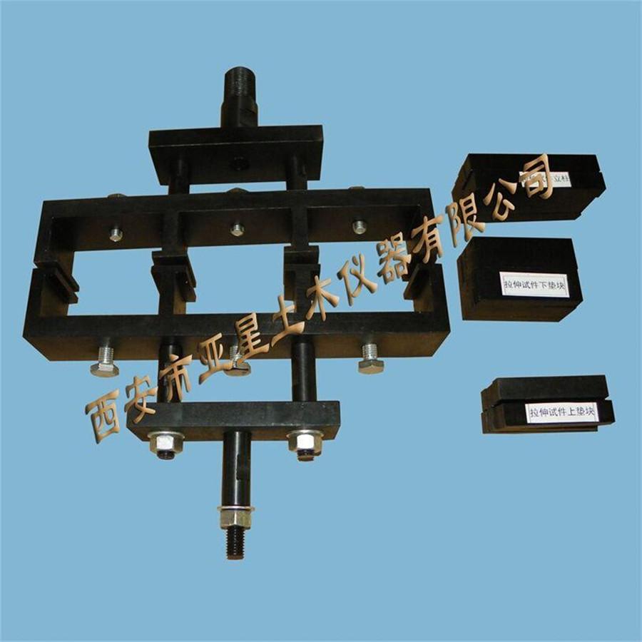A010-D路面橡胶沥青灌缝胶低温拉伸试验夹具