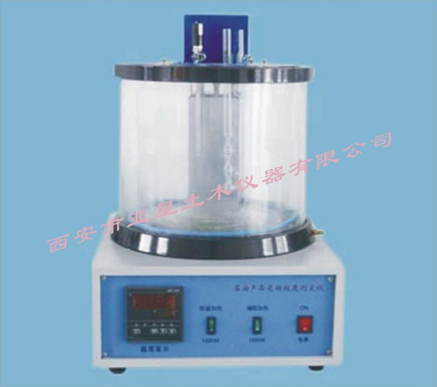 A019石油产品沥青运动粘度测定仪(毛细管法)坎芬式SYD-265E