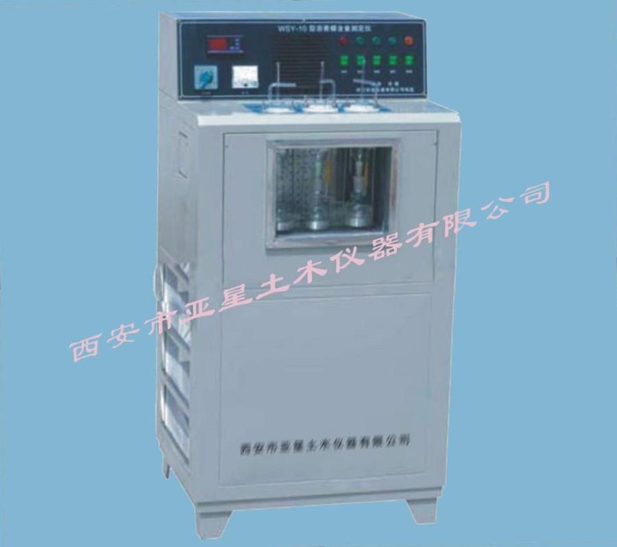 A104石油沥青蜡含量测定仪WSY-10