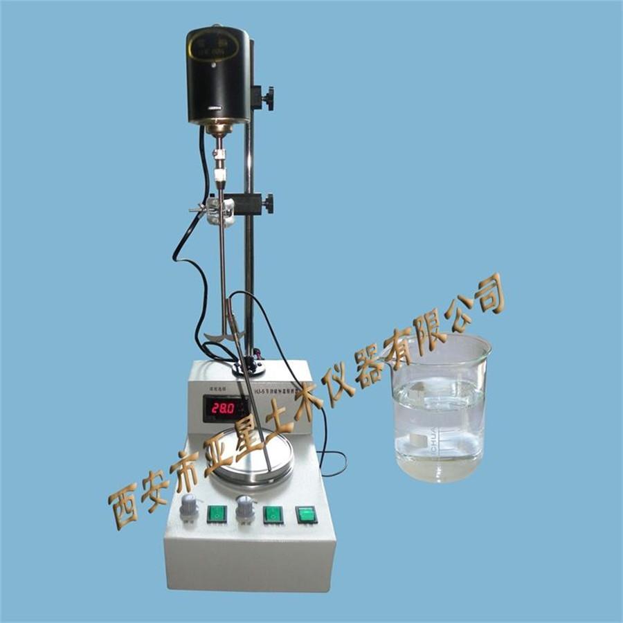 A091沥青溶液多功能搅拌器HJ-5