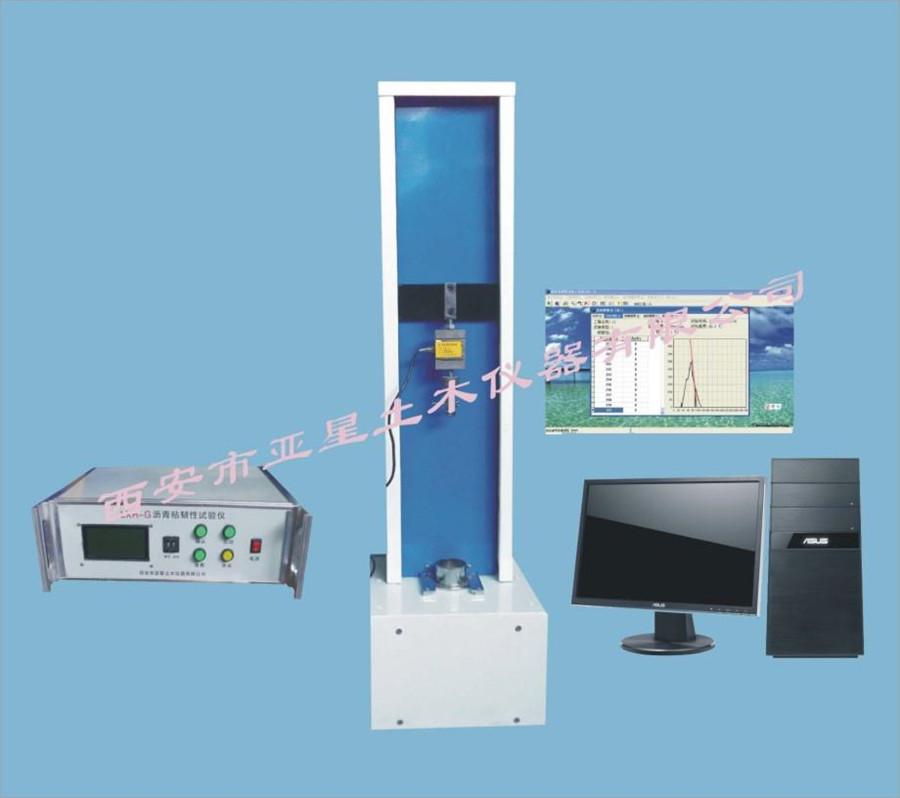 A044电脑沥青粘韧性试验仪LXR-G