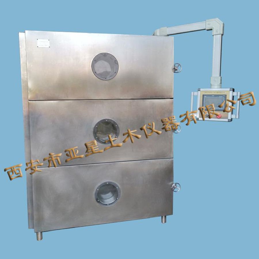E053混凝土砂浆全天候自动循环紫外老化箱YXW-1A