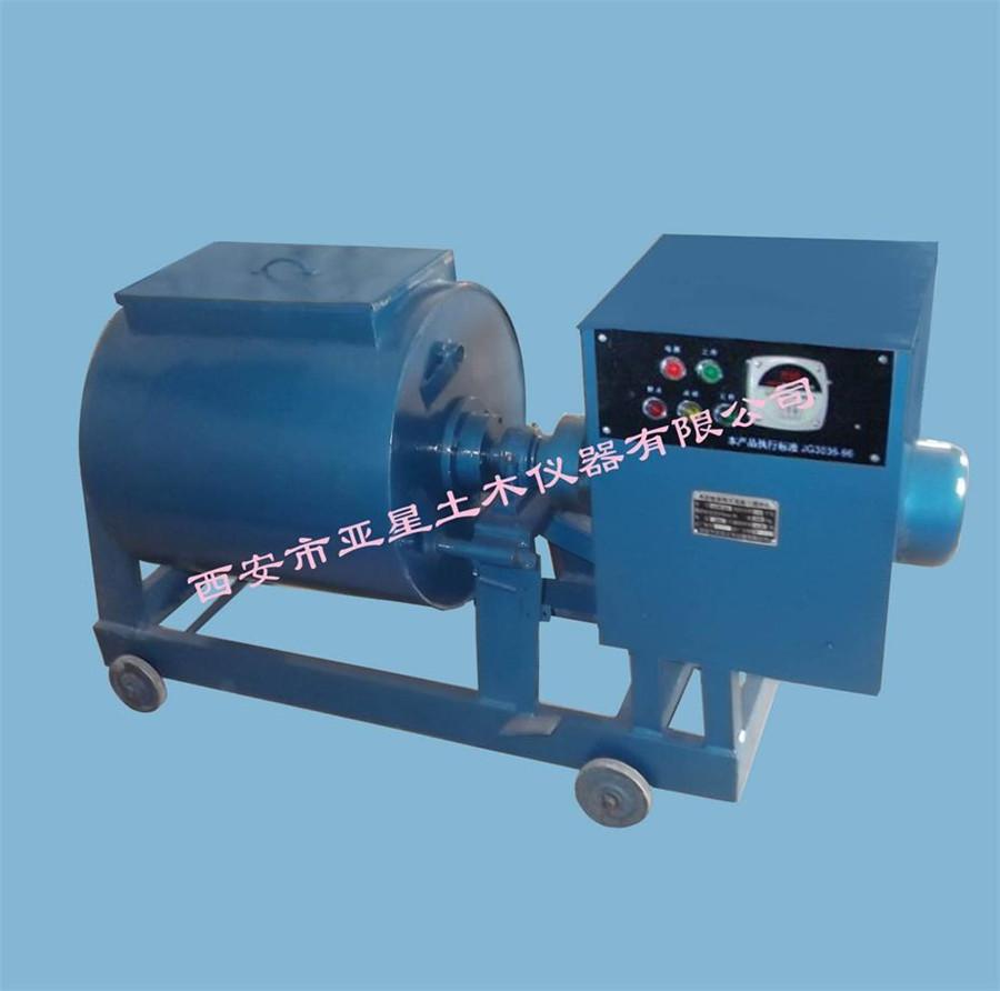 E050单卧轴强制式混凝土搅拌机HJW-60