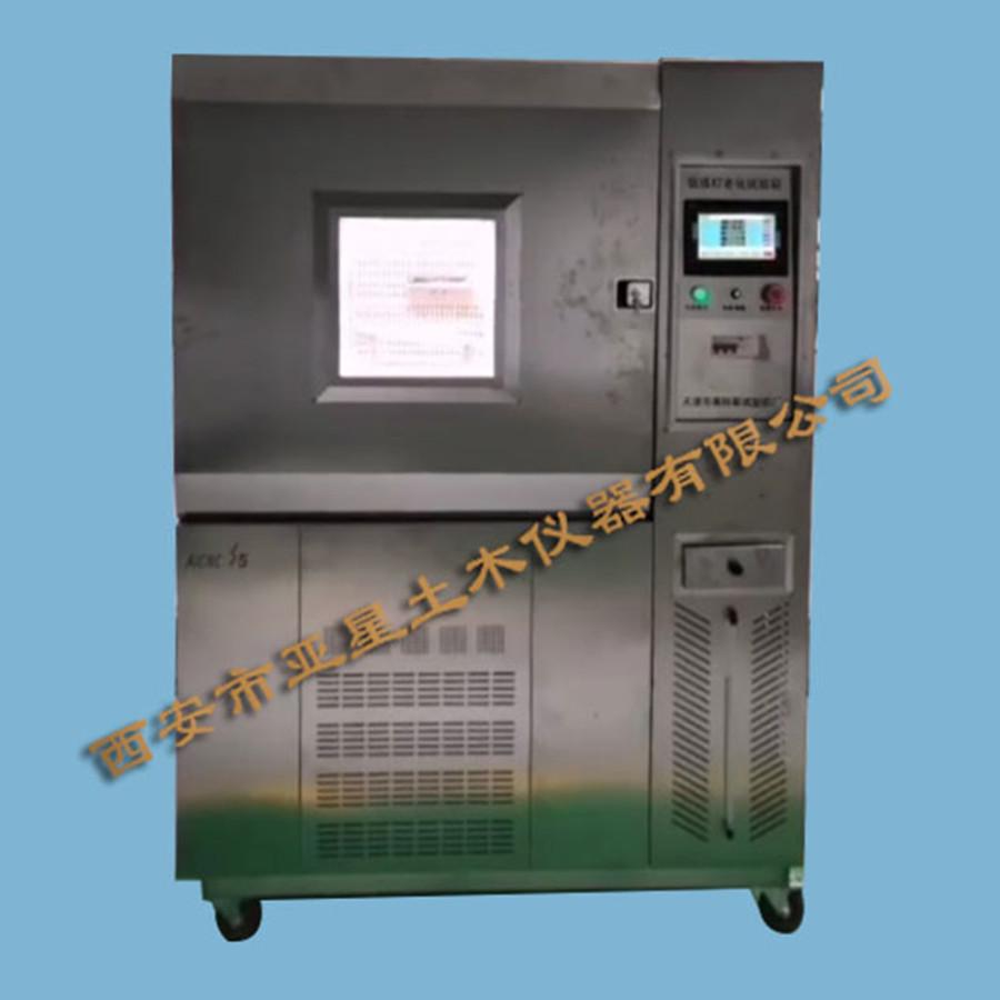 E053-A砂浆混凝土抗紫外线性能试验箱(氙弧灯发)YXW-1B