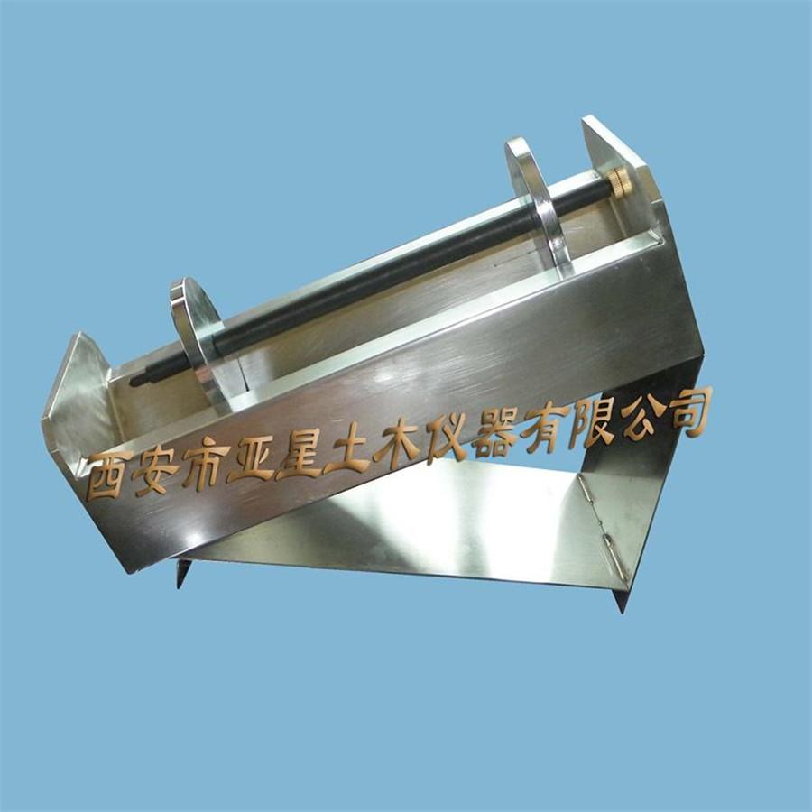 E060补偿混凝土收缩膨胀仪HSP-355