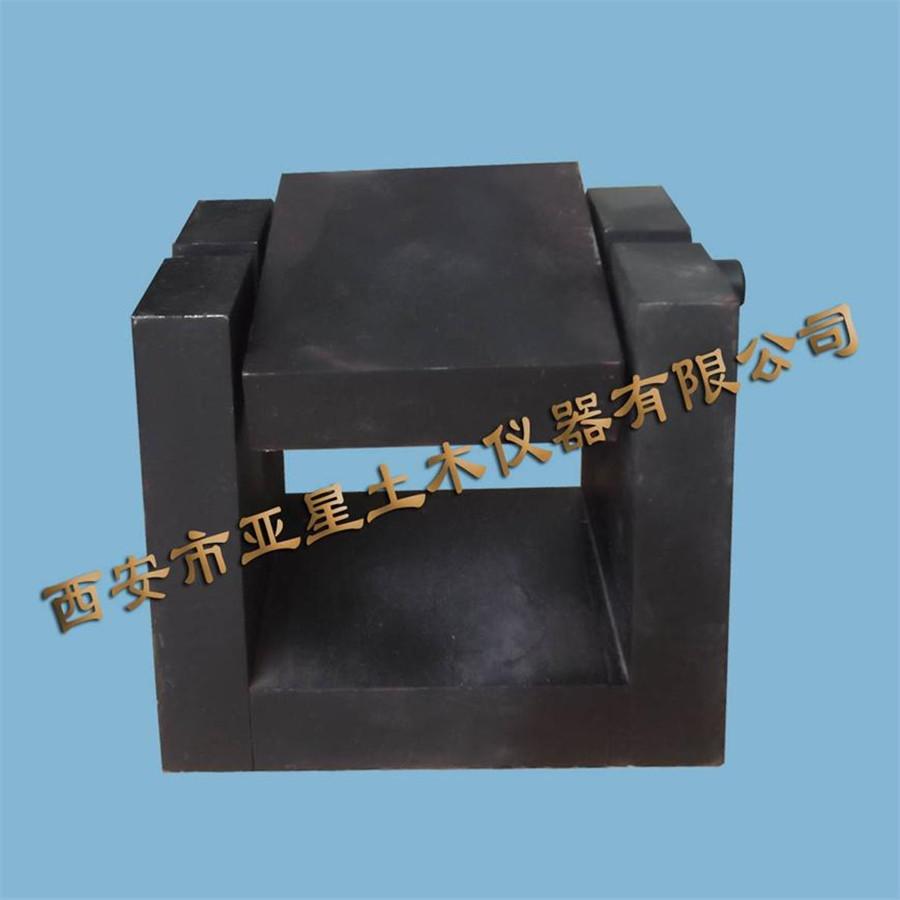 E061水泥混凝土抗弯拉试件断块抗压强度试验夹具