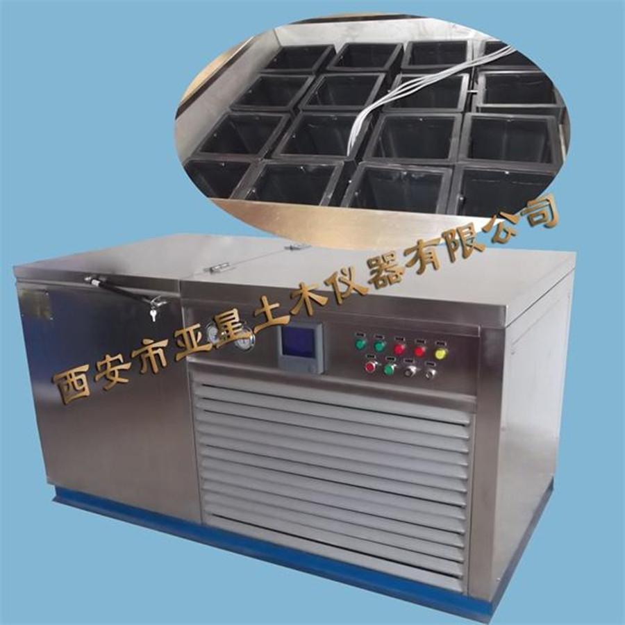 E019混凝土快速冻融试验装置TDRF-Ⅱ