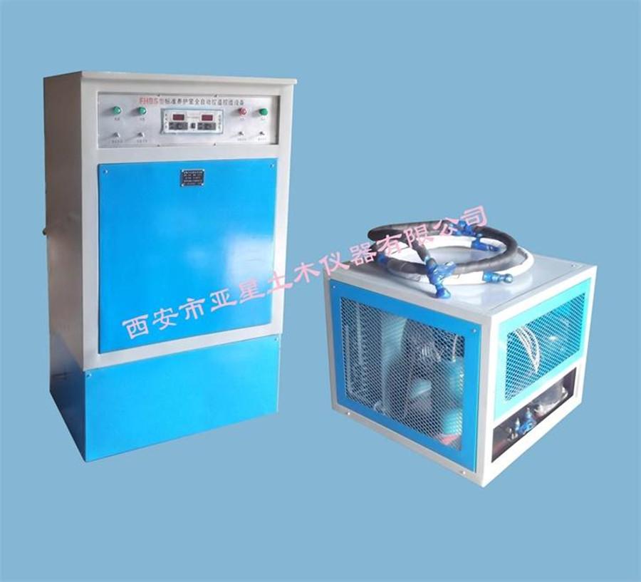 E022标准养护室全自动控温控湿设备FHBS-60
