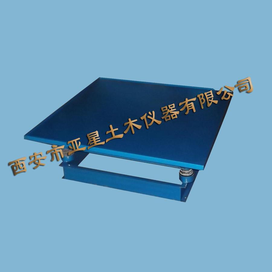 E046混凝土振动台ZHDC