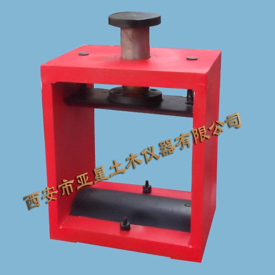 E049水泥混凝土抗劈裂夹具(立方体试件)