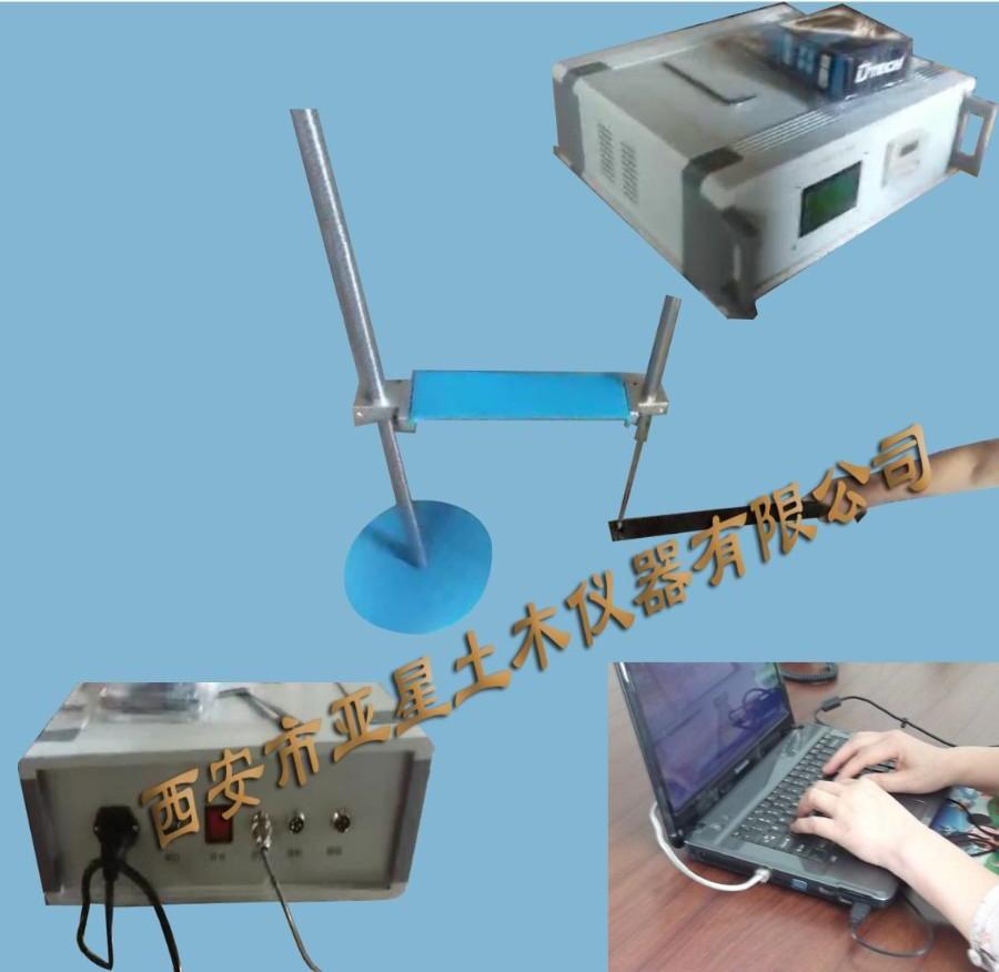 M007计数器振幅校准仪GS-3