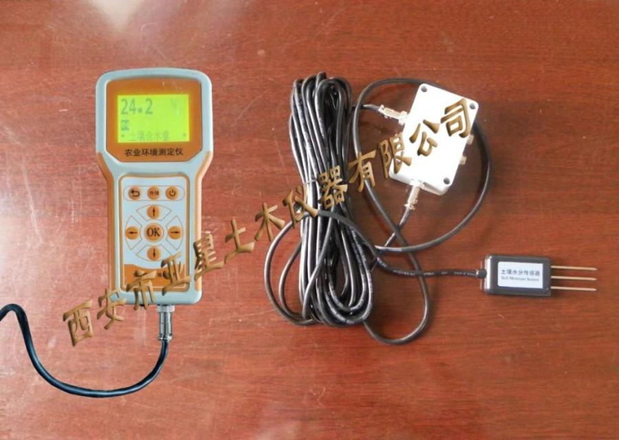 M002温湿度校准仪YG-F