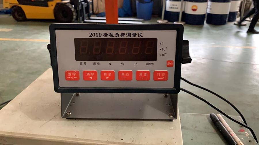 M009油缸(千斤顶)负荷压力校验装置HCD