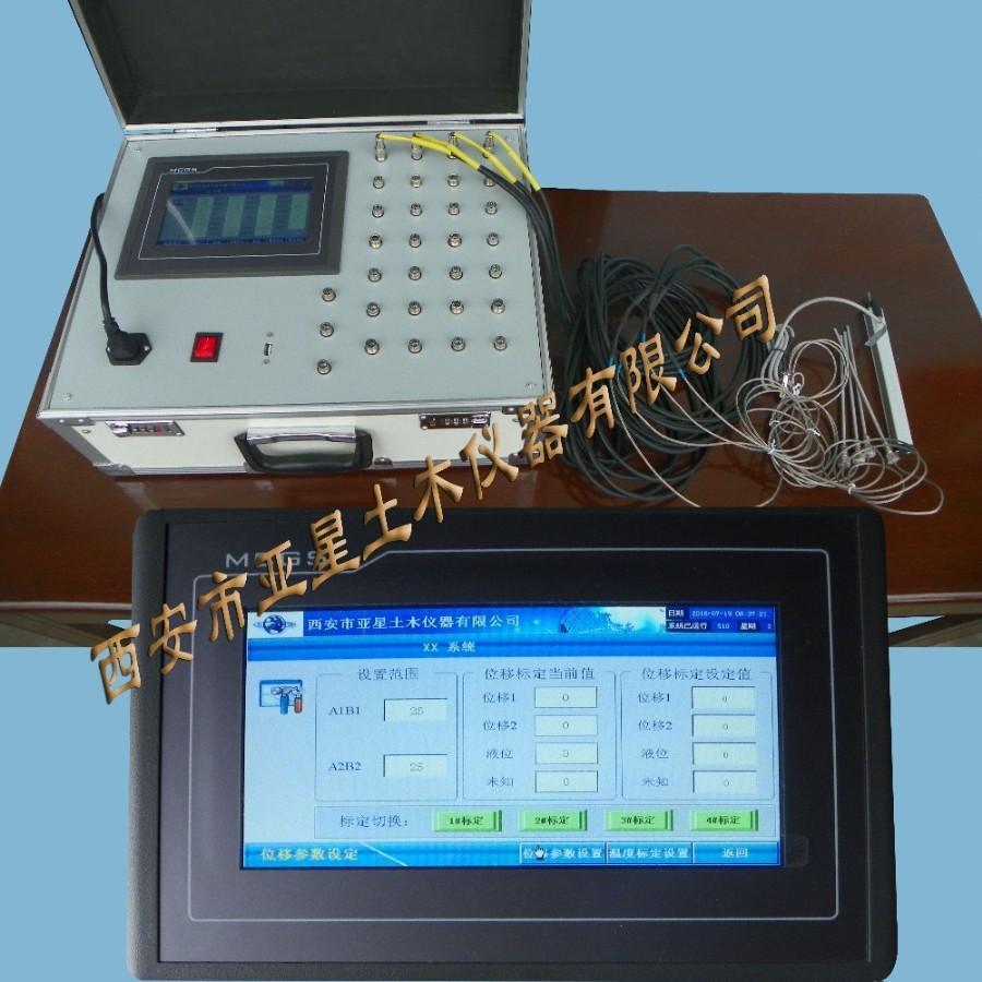 M001烘箱水浴温度校验仪YG-M