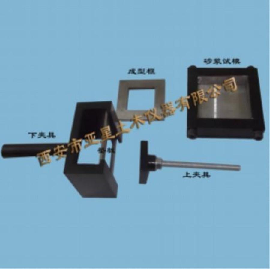 G040砂浆拉伸粘结强度试验装置