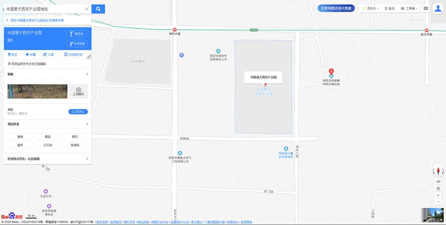 西安市亚星土木仪器有限公司