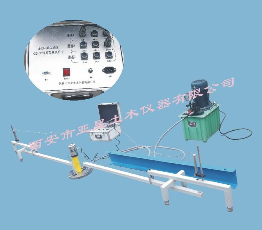 西安试验仪器
