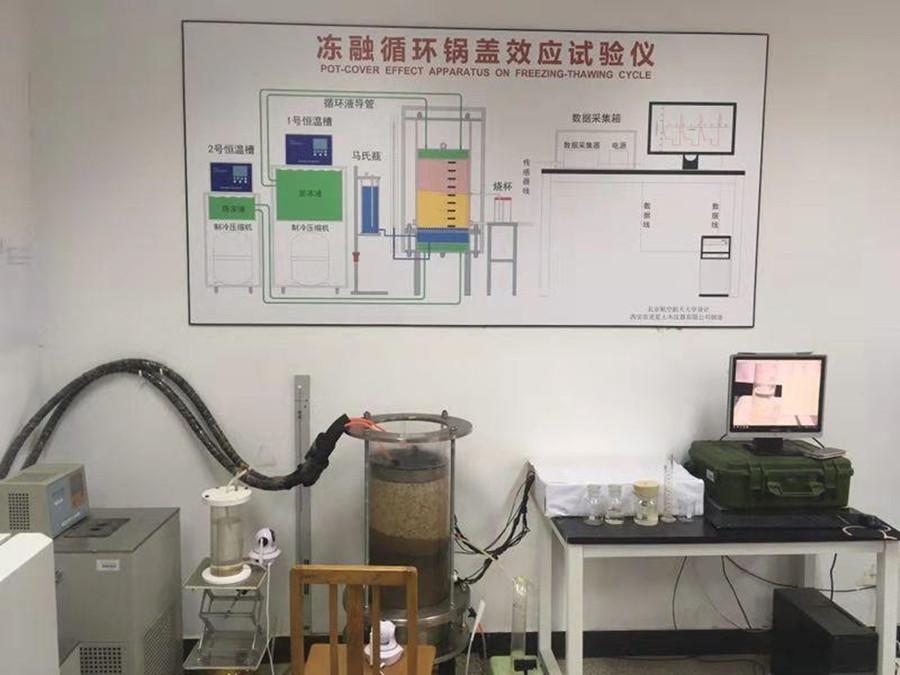 西安冻土试验仪器