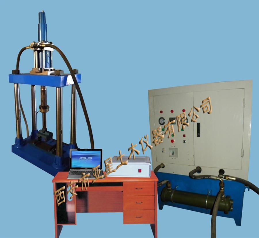 西安混凝土试验仪器