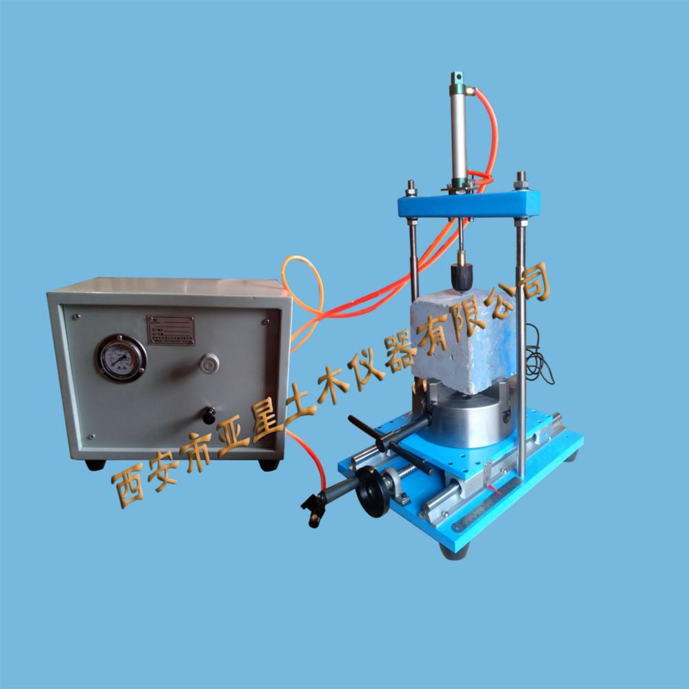 西安岩石试验仪器