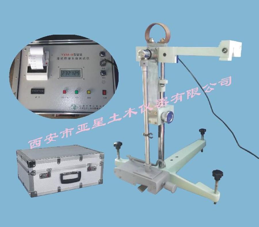 西安土木试验仪器