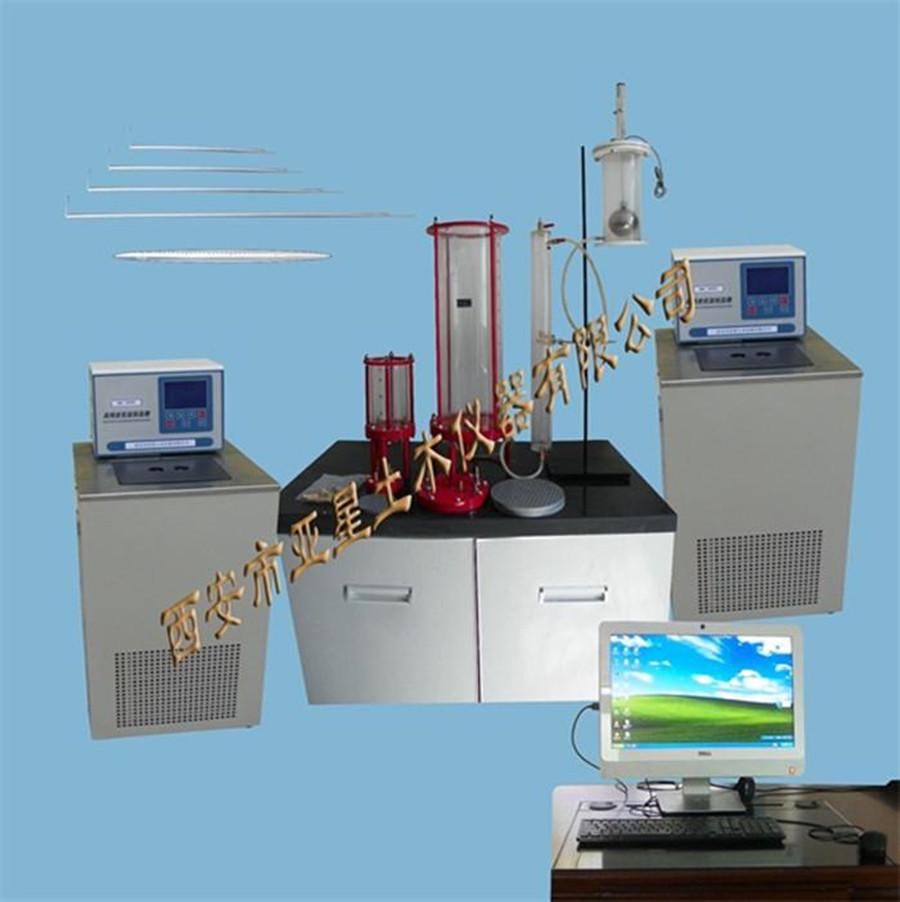 东北农业大学-西安冻土试验仪器
