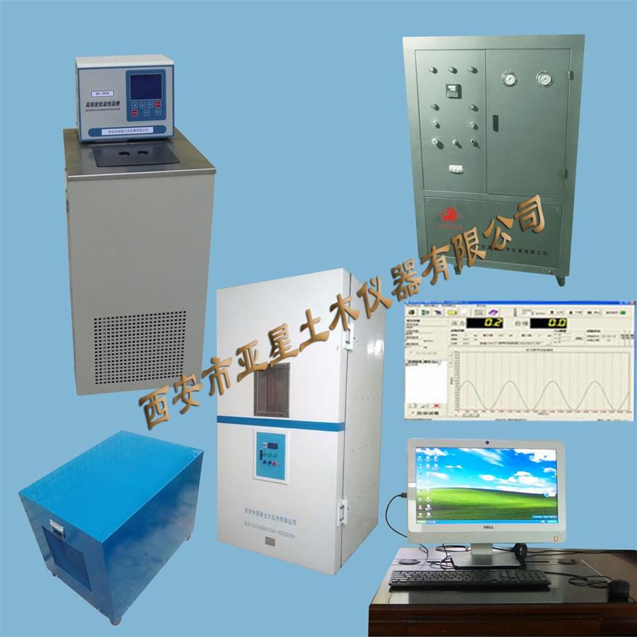 长春工程学院-西安冻土试验仪器