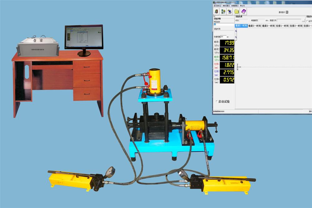 吉林建筑大学-西安岩土试验仪器